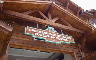 BOEC Admin Building